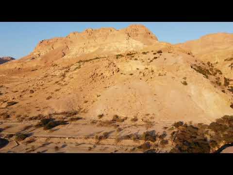 Drone Footage_Ein Gedi Hostel