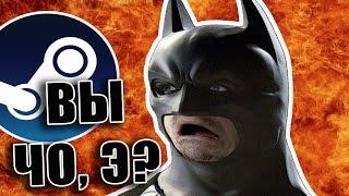 Batman Arkham Knight - НЕ ОБОСРАЛСЯ!