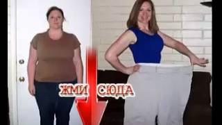сиофор для похудения как принимать