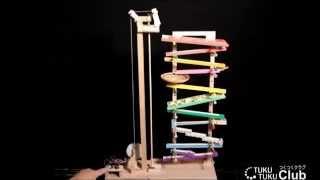 Wooden Roller Coaster By Tukutuku Club 1411