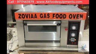 Single Deck Gas Pizza Oven Price in Delhi | India