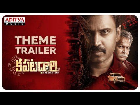 #Kapatadhaari Theme Trailer | Sumanth | Swetha Nanditha | Simon K King | Pradeep Krishnamoorthy