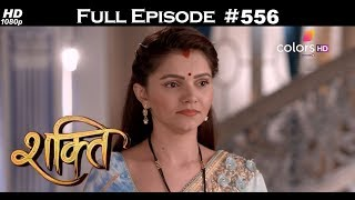 Shakti - 12th July 2018 - शक्ति - Full Episode