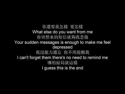 KZ Tandingan Mandarin Part 1 Song (The Pain You Never Knew) Lyrics English The Singer 2018