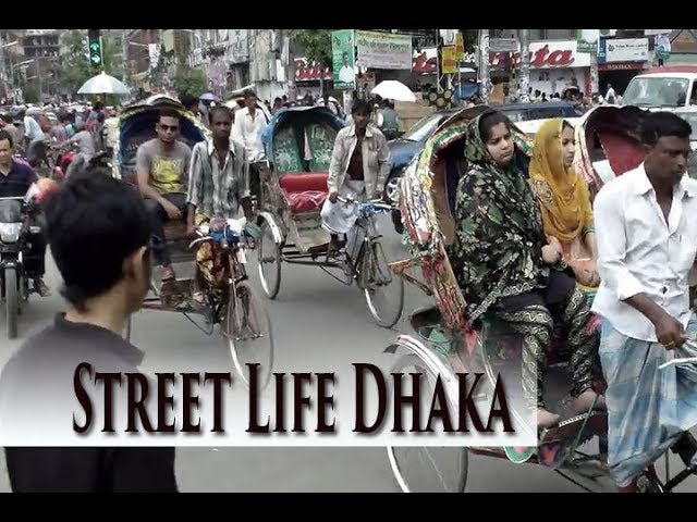 Shopping Street Dhaka., Real Dhaka.