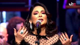 نوال الكويتيه | دار الاوبرا السلطانيه 2019 | الحفل الثاني