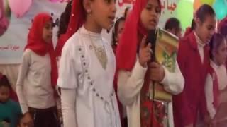 جزء من احتفال مدرسة نصر منصور بالحطبة