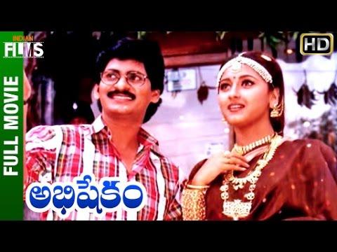 Abhishekam Telugu Full Movie HD | SV Krishna Reddy | Rachana | Srihari | Ali | Indian Films
