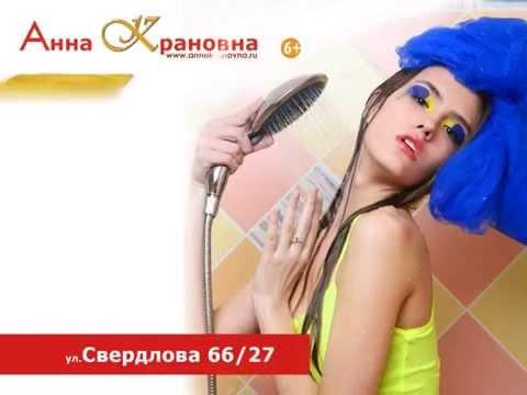 Изготовление видеороликов в Дзержинске (Анна Крановна)