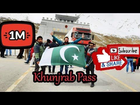 Tour To Khunjrab | Zain | Talha | Sunny | Zeeshan | My 1st Video