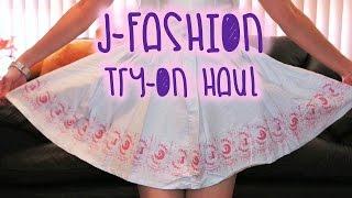 JAPANESE FASHION : TRY-ON HAUL [Liz Lisa + Tralala]