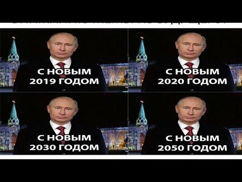 Прорыв Путина или полный зашквар всего вокруг происходящего