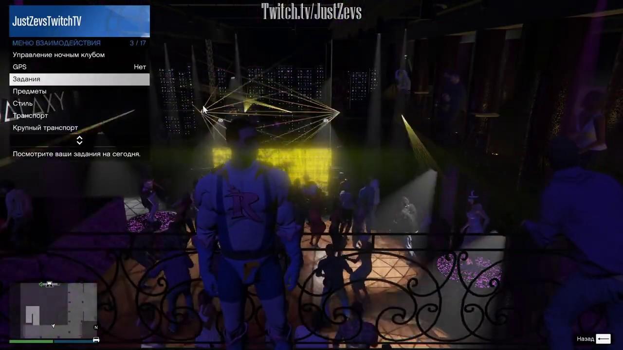 Потанцевать в ночном клубе в саратове закрытый клуб детей миллионеров инстаграмм