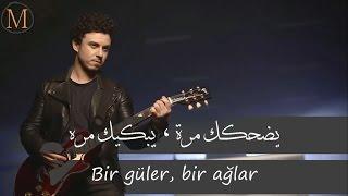 بوراي - مجنون مترجمة للعربية