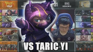 Uzi Plays AD Kennen  - SNG VS RNG Game 2 Clean Feed Highlights - 2018 LPL Summer W2 Mp3