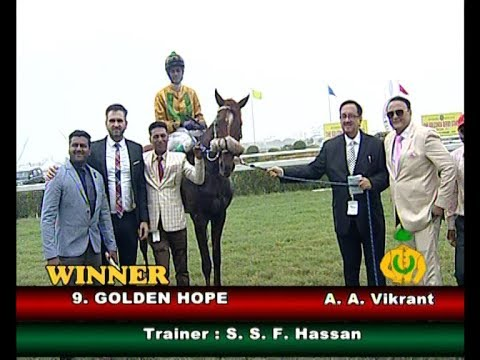 Golden Hope with A A Vikrant up wins The Armagnac Plate 2019