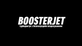 SUZUKI Boosterjet - Турбодвигатель с непосредственным впрыском