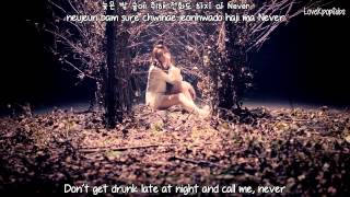 Song Ji Eun - False Hope MV [English subs + Romanization + Hangul] HD