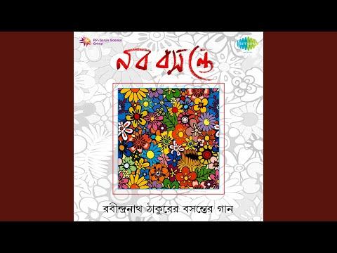 Ore Bhai Phagun Legechhe