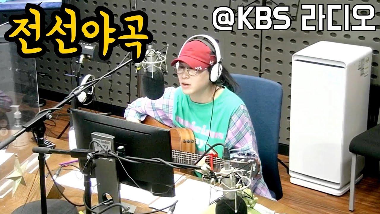 """전선야곡 (신세영) Cover by 미기 MIGI LIVE @KBS """"김혜영과 함께"""""""