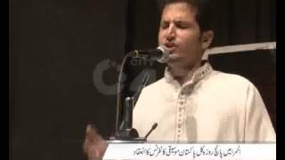 All Pakistan Music Conference At Alhamra Art Council Pkg By Mukarram Kaleem City42