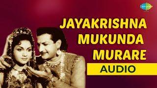 Jayakrishna Mukunda Murare Audio Song | Pandurang Mahathyam | Ghantasala Hits | Devotional Song