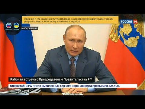 СРОЧНОЕ заявление Путина об экономике России