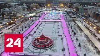 Каток на ВДНХ, мюзикл, блокбастер и суперлуние: что увидеть в первые выходные зимы - Россия 24