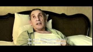 Amador Trailer HD [Ελληνικοί Υπότιτλοι]