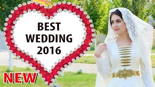 САМАЯ ШИКАРНАЯ ЧЕЧЕНСКАЯ СВАДЬБА 2016 (ТАМЕРЛАН И МАККА) ❤BEST WEDDING 2016❤