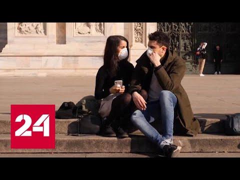 Франция готовится к эпидемии коронавируса - Россия 24