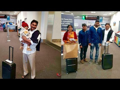 Y S Jagan Family at Airport Unseen Video : Y S Jaganmohan Reddy at Airport