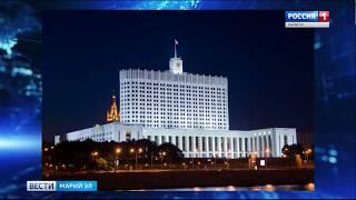 Смотреть видео В Москве обсудили подготовку к празднованию 100-летия Марий Эл онлайн