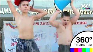 Массовое обливание холодной водой прошло в Красногорске