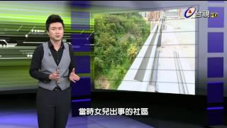 熱線追蹤 2015-04-06 酒店疑雲美國藍可兒 thumbnail