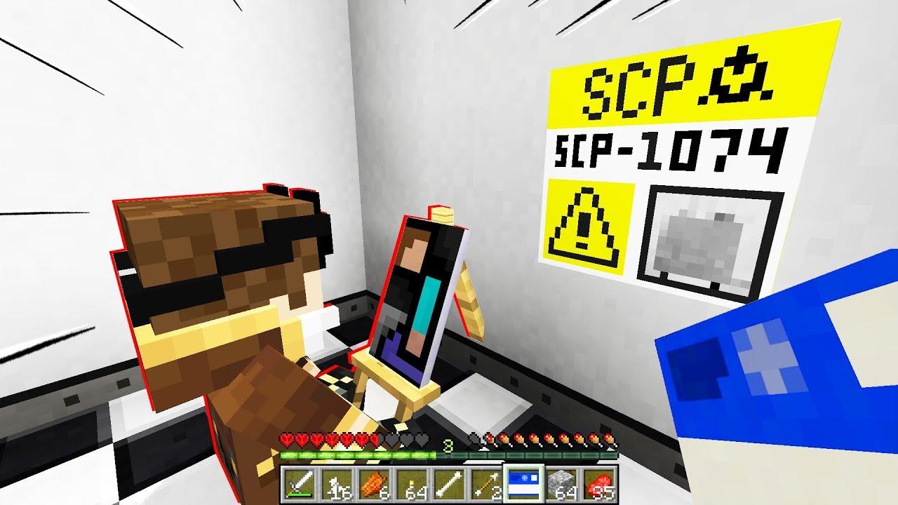 Download NON ENTRARE DENTRO QUESTO QUADRO!!! - Minecraft SCP 1074