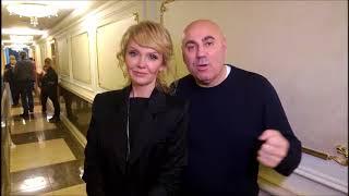 Валерия и Иосиф Пригожин поздравили Dni.Ru с Новым Годом