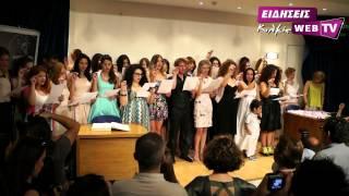 Ορκομωσία φοιτητών ΤΕΙ Κιλκίς 2014 - Eidisis.gr Web TV