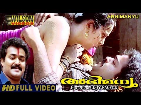 Abhimanyu  (1991) Malayalam Full Movie