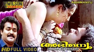 Abhimanyu  (1991) Malayalam Full Movie