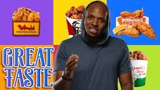 The Best Fried Chicken | Great Taste | All Def
