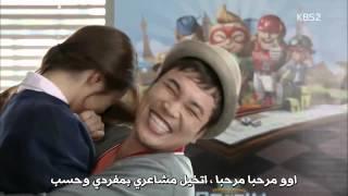 اغنيه لمسلسل الكوري الرجل الحديدي مترجمه