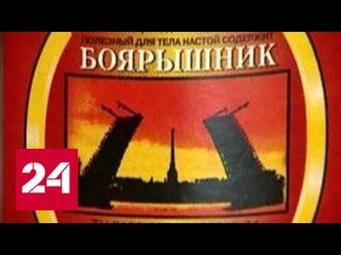 В Иркутской области задержали продавцов настойки боярышника
