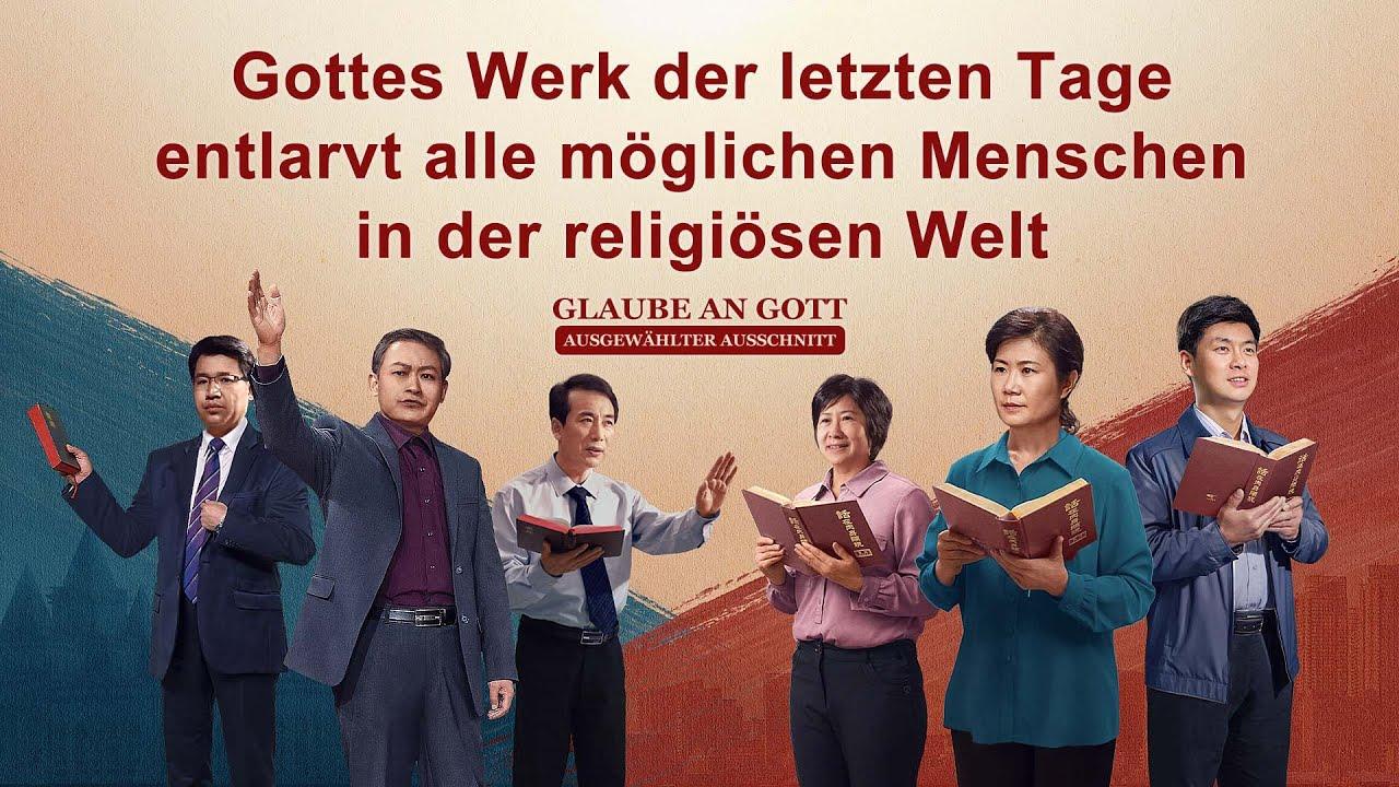 Christlicher Film | Glaube an Gott Clip 3