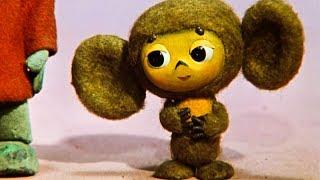 Чебурашка Идет в Школу - Мультфильмы для Детей - Мультики