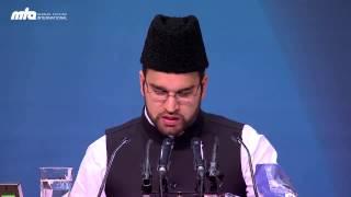 Die wahre Kenntnis über Khatm-e-Nabuwat (Siegel der Propheten) - Jalsa Salana Germany 2013