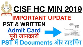 CISF HEAD CONSTABLE MINISTERIAL 2019 || IMPORTANT UPDATE || Admit card || how to preparation