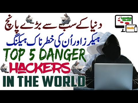 Top 5 Most Dangerous Black Hat Hackers That Shocked The World and Wrote their Own History By Hacking