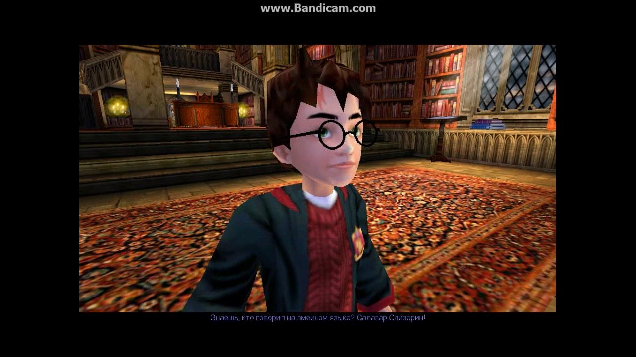 Гарри Поттер и Тайная комната гермиона тролит - YouTube