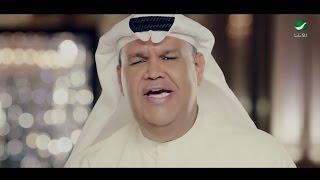 Nabil Shuail ... Ya Assal - Video Clip | نبيل شعيل ... يا عسل - فيديو كليب